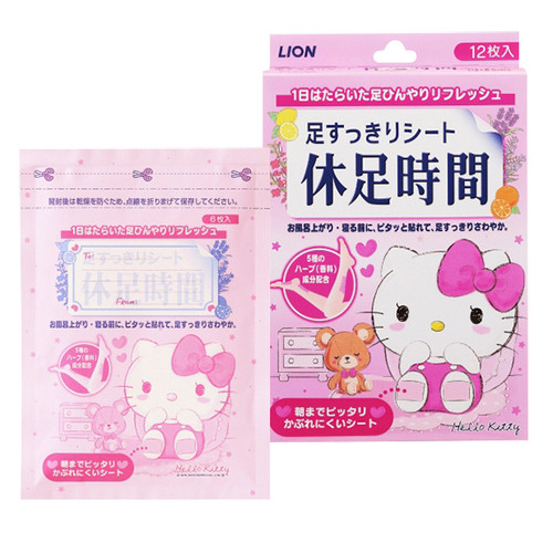 LION Cooling Sheet for Legs | 休足時間  X Hello Kitty 12枚入(6枚x2袋)176 g