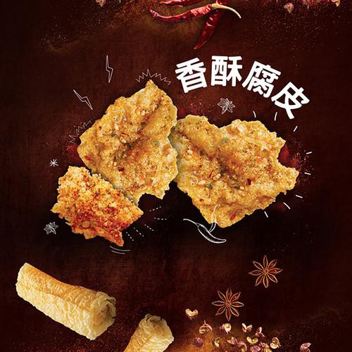 SINGAPORE GOLDEN DUCK Sichuan Mala Hot Pot Fragrant Mix   金鴨麻辣火鍋什錦脆片 108g