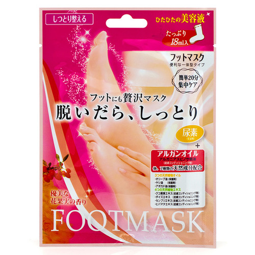 Lucky Trendy Foot Mask 水感滋潤足膜 18ml