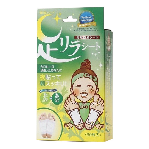 NAKAMURA Kino Natural Tree Extract Foot Detox Patch Wormwood 15Pcs/Box | 樹之惠本鋪 天然樹液足底舒緩貼片足貼 -艾草 (1盒15對/30個入)