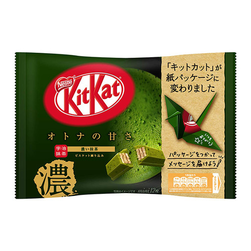 KITKAT Uji Matcha Rich Green Tea Chocolate Waffle | KITKAT 宇治抹茶特濃威化餅 (12 Mini Bars)