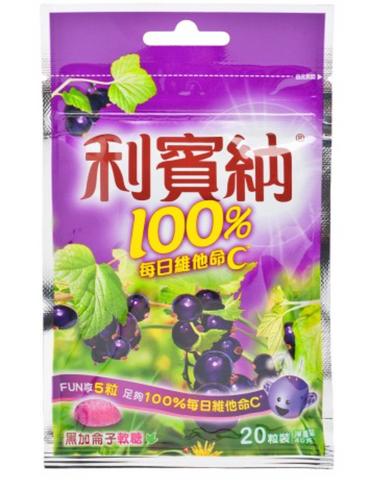 RIBENA Pastille Gummy Black Current Flavor |利賓納 軟糖黑加侖提子口味 40g