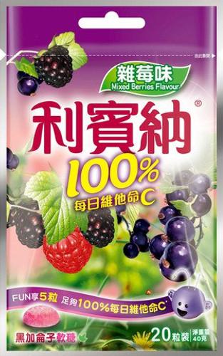 RIBENA Pastille Gummy Mixed Berries Flavor   利賓納 軟糖雜莓口味 40g