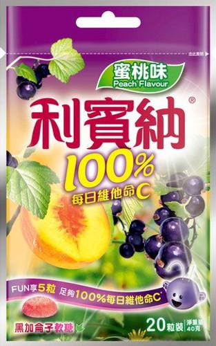 RIBENA Pastille Gummy Peach Flavor | 利賓納 軟糖蜜桃口味 40g