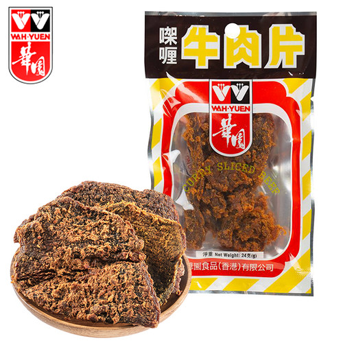 WAHYUEN - Beef Sliced Curry Flavor   華園 咖喱牛肉片 50G
