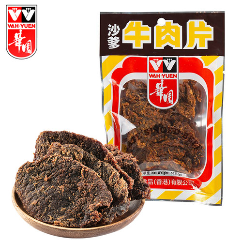 WAHYUEN - Beef Sliced Sate Flavor   華園 沙爹牛肉片 50G