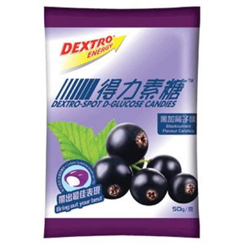 DEXTRO Spot D-Glucose Candies - Blackcurrant Flavor | 得力素 黑加侖子味糖 50g