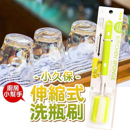 KOKUBO Sponge Type Telescopic Cleaning Bottle Brush | 小久保 伸縮式瓶洗海綿