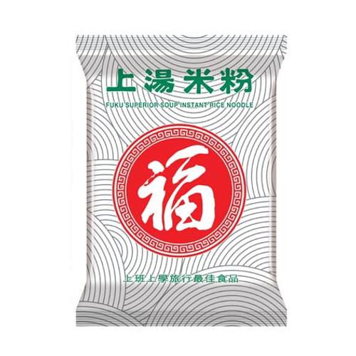 FUKU Superior Soup Instant Rice Vermicelli Noodles | 福字上湯米粉 65g