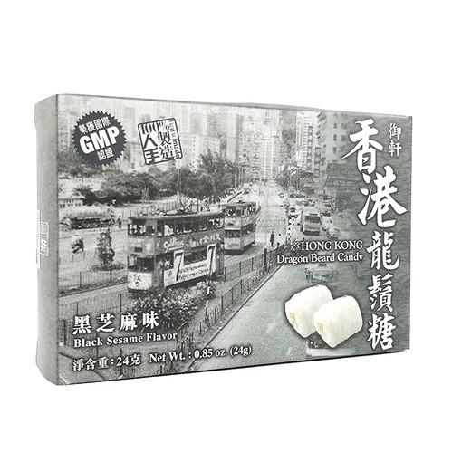 Yuhin Dragon Beard Candy Black Sesame Flavor 御軒冰脆龍鬚糖 黑芝麻味 4pcs 24g