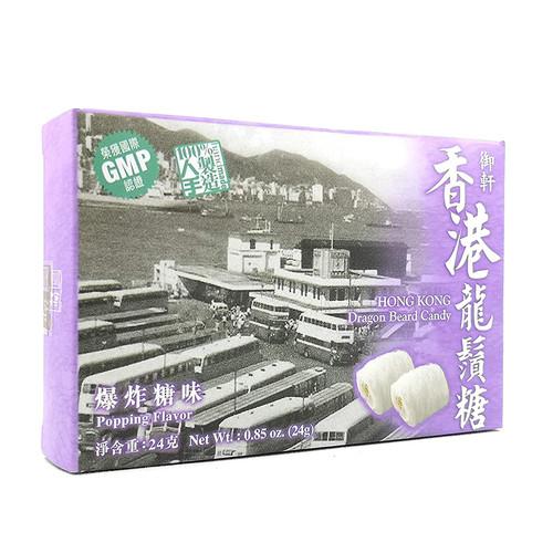 Yuhin Dragon Beard Candy Popping Candy Flavor 御軒冰脆龍鬚糖 爆炸糖味 4pcs 24g
