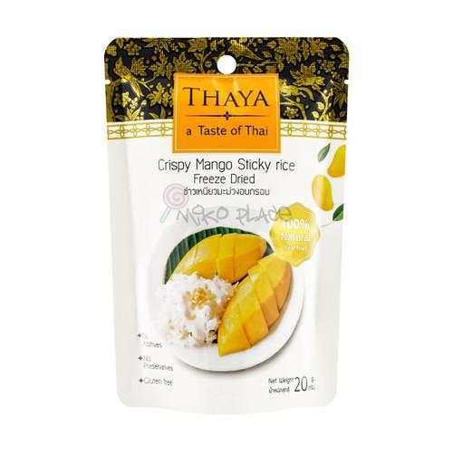 THAYA Freeze Dried Mango Sticky Rice 泰國THAYA 冷凍香脆水果乾 芒果糯米 20g