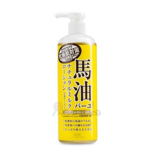 LOSHI - Moisture Skin Lotion Horse Oil |  樂絲 天然馬油全身滋潤保濕乳液 485ml