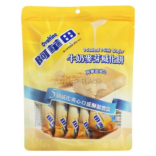 Ovaltine Malted  Wafer Milk Flavor | 阿華田 牛奶麥芽威化餅 8pcs