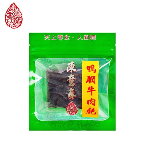 CHAN YEE JAI dried Beef Slices with Duck Livers 陳意齋 鴨潤牛肉乾 70G