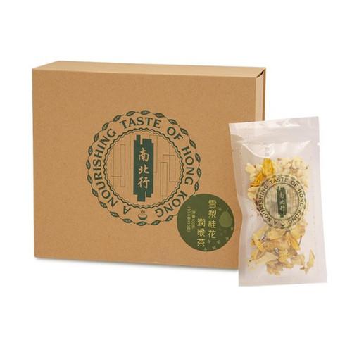 NPH Pear Osmanthus Tea 南北行 雪梨桂花潤喉茶 10pcs