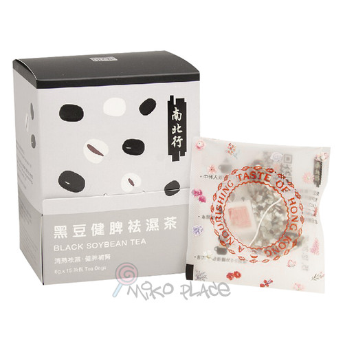 NPH Black Soybean Tea Bag 南北行 黑豆健脾祛濕茶包 15pcs