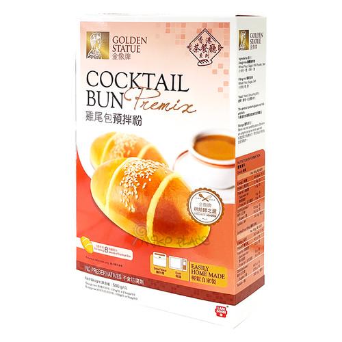 Golden Statue Cocktail Bun Premix 金像牌 香港茶餐廳系列 雞尾包 預拌粉 (內含酵母) 8個雞尾包份量 500g