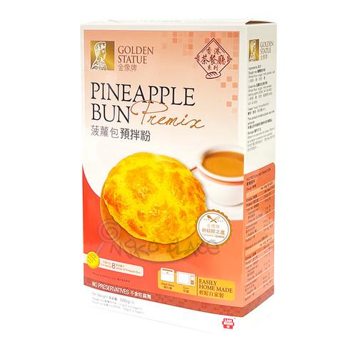 Golden Statue Pineapple Bun Premix 金像牌 香港茶餐廳系列 菠蘿包 預拌粉 約8個包份量 500g