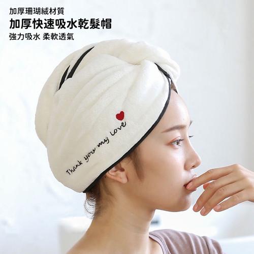 JUFY Prime Rapid Dry Hair Turban 韓國 快速乾髪帽 (款式隨機發貨)