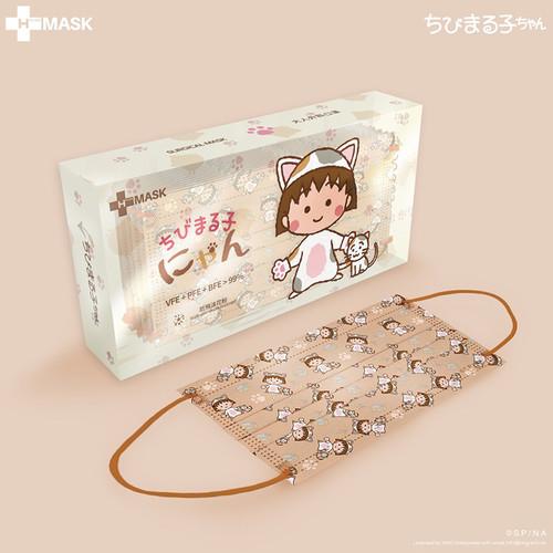 H Plus Chibi Maruko Chan HK Made Face Masks 10 Pcs D   櫻桃小丸子 -  喵喵貓款 (限定 成人10片獨立包裝透明外盒) ASTM Level 3