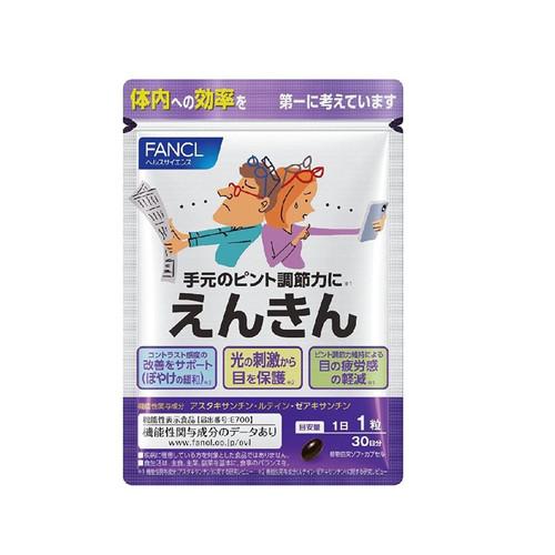 FANCL Enkin Supplement Focus Adjustment   芳珂 明目健眼綜合營養(軟膠囊)30日份 30粒