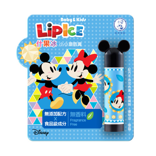 Mentholatum Liplce Series Baby & Kids Lip Balm Fragrance Free 曼秀雷敦什果冰小小潤唇膏(無香料) SPF 15