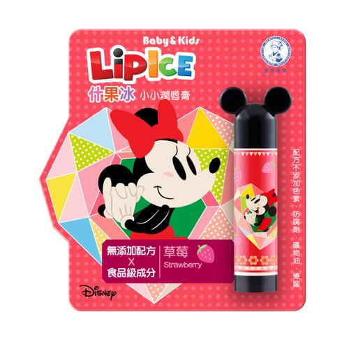 Mentholatum Liplce Series Baby & Kids Lip Balm Strawberry 曼秀雷敦什果冰小小潤唇膏(草莓) SPF 15