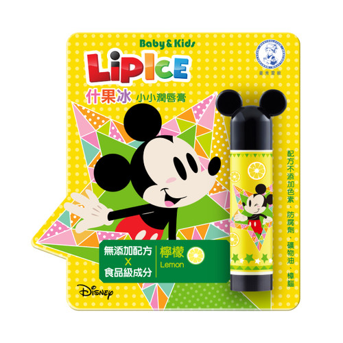 Mentholatum Liplce Series Baby & Kids Lip Balm Lemon 曼秀雷敦什果冰小小潤唇膏(檸檬) SPF 15
