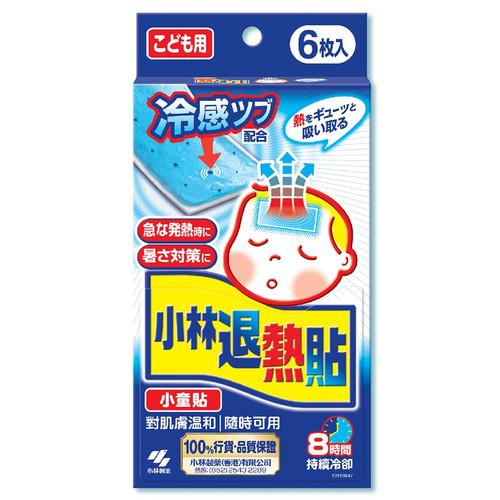 KOBAYASHI Netsusama Cooling Gel Pad Sheets for Child 小林製藥 退熱貼 小童 6pcs
