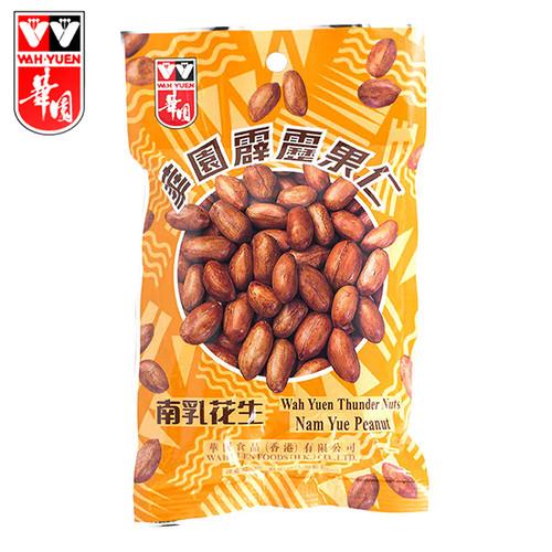 WAHYUEN - Peanuts Thunder Nuts Nam Yue Flavor   華園 霹靂果仁南乳花生 94g