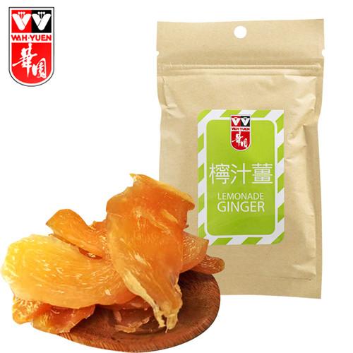 WAHYUEN - Lemonade Ginger | 華園 檸汁薑 56g