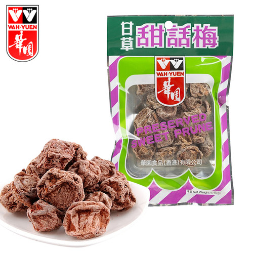 WAHYUEN - Sweet Prune Preserved | 華園 甘草甜話梅 28g/47g