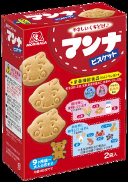 MORINAGA Baby Biscuit | 森永 嬰兒牛奶BB餅 (9個月以上) 86g