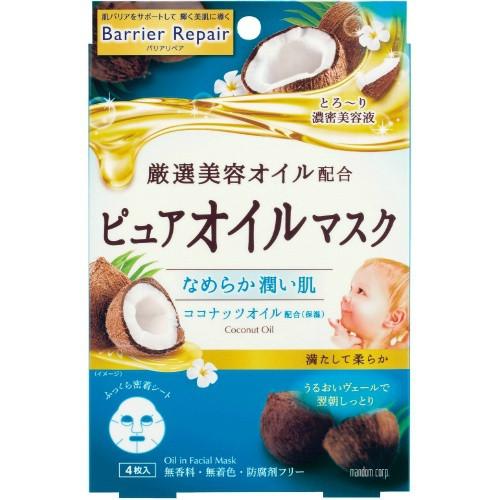 MANDOM Barrier Repair Coconut Oil Mask | 嬰兒肌 高純度植物精油面膜椰子油面膜  4Sheets/Box