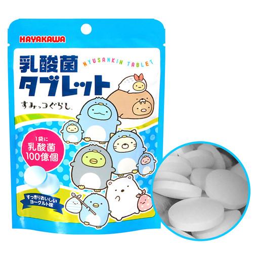 HAYAKAWA Yogurt Probiotics Candy   早川 角落生物 乳酸菌粉糖 33G