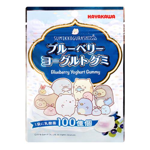 HAYAKAWA Yogurt Probiotics Gummy Blueburry Flavor   早川 角落生物 藍莓乳酸菌軟糖 40G