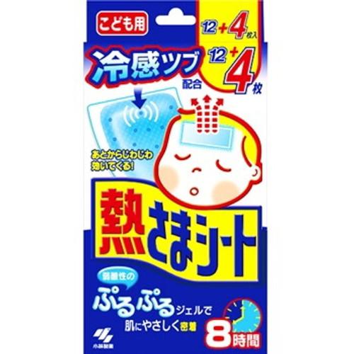 KOBAYASHI Netsusama (Extra) Cooling Gel Pad Sheets for Kids 小林製藥 小童退熱貼 (冰涼) 16片(2片X 8包)