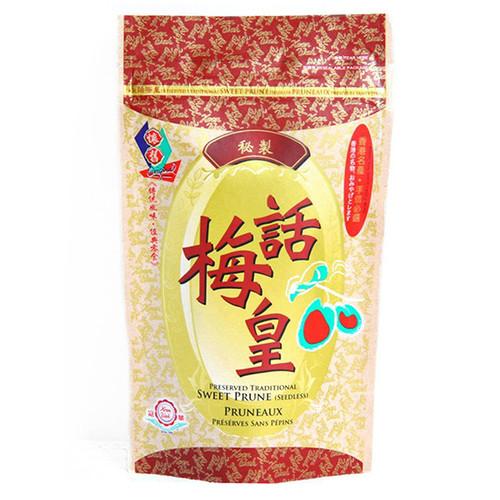 KOON WAH Dried Traditional Sweet Prune (Seedless) | 冠華 秘製話梅皇(化核)18g