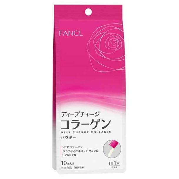 FANCL HTC DX Collagen Powder   FANCL HTC深層美肌膠原蛋白粉 3g x 10包 10日[日本版]