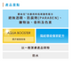 SHISEIDO ANESSA Essence UV Sunblock Mild Milk 資生堂 安耐曬 保濕低敏防曬乳60ml [兒童&敏感肌專用/ SPF35 + PA +++ ]