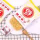 FUKU Superior Soup Instant Noodles Original Flavor | 福字 上湯伊麵 90g