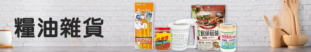 cat-ban-grocery.jpg