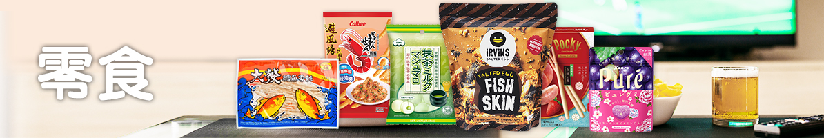 cat-ban-snack.jpg