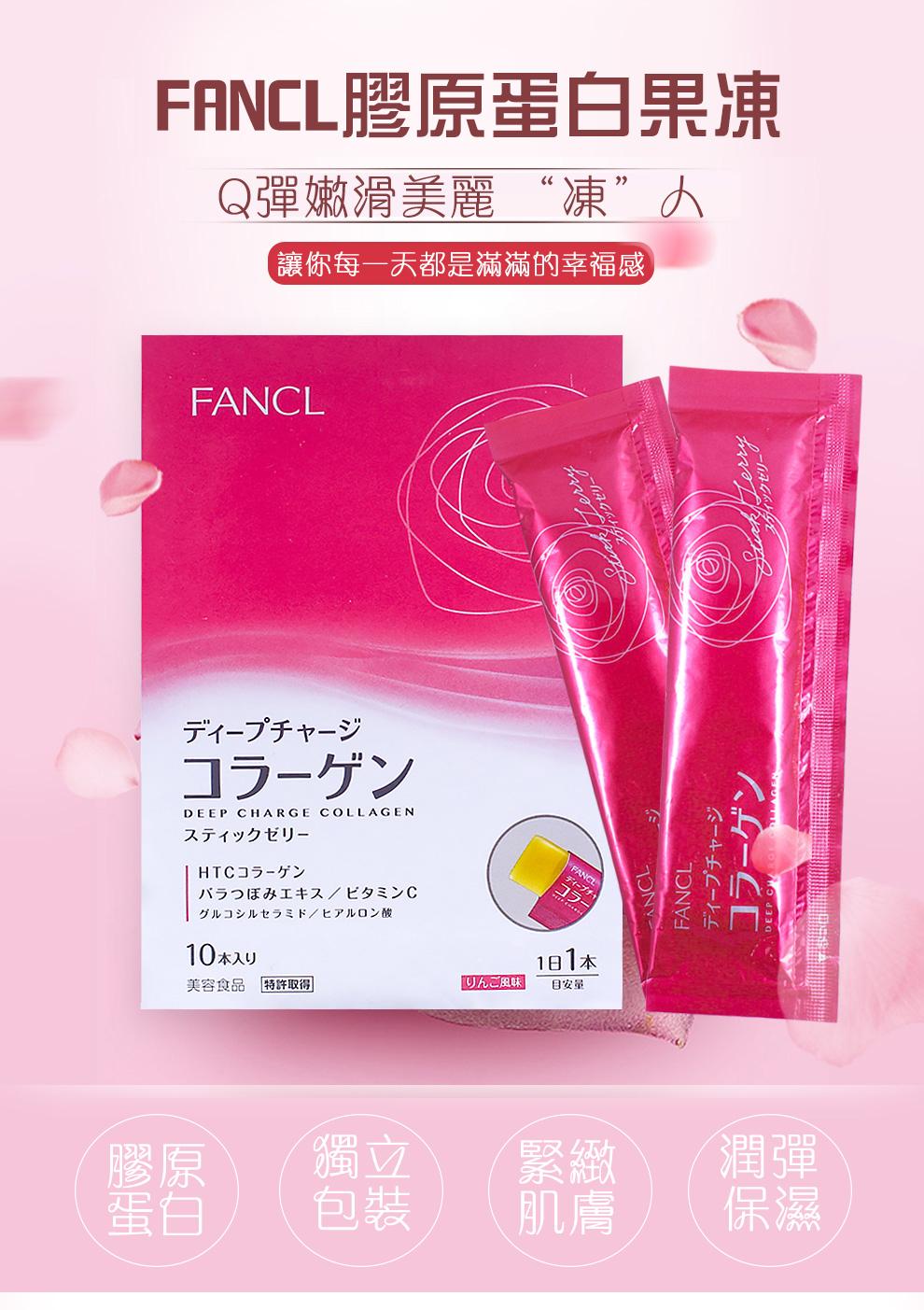 fnl-5.jpg