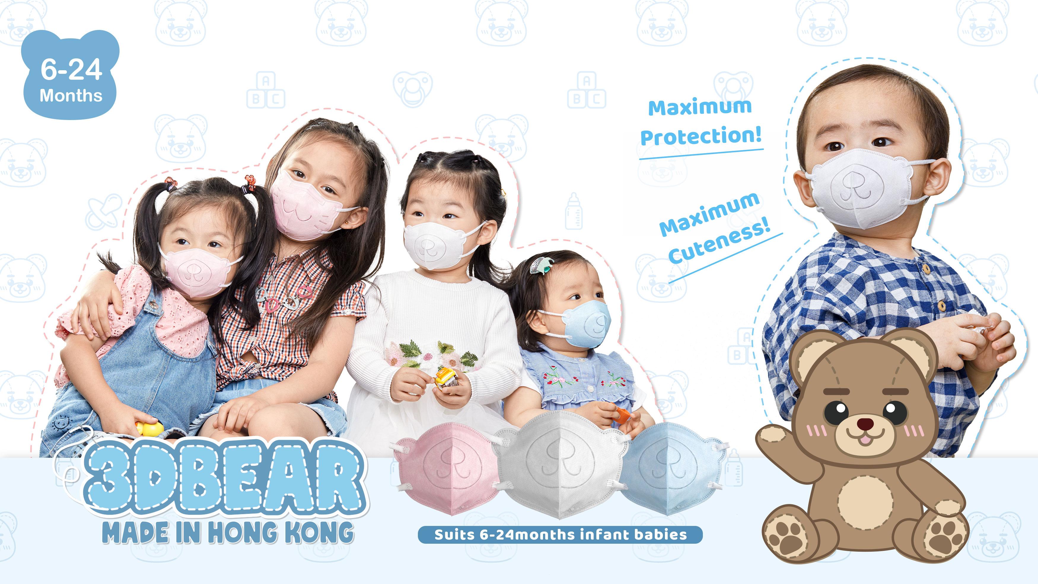 mask-sav-bear-001.jpg