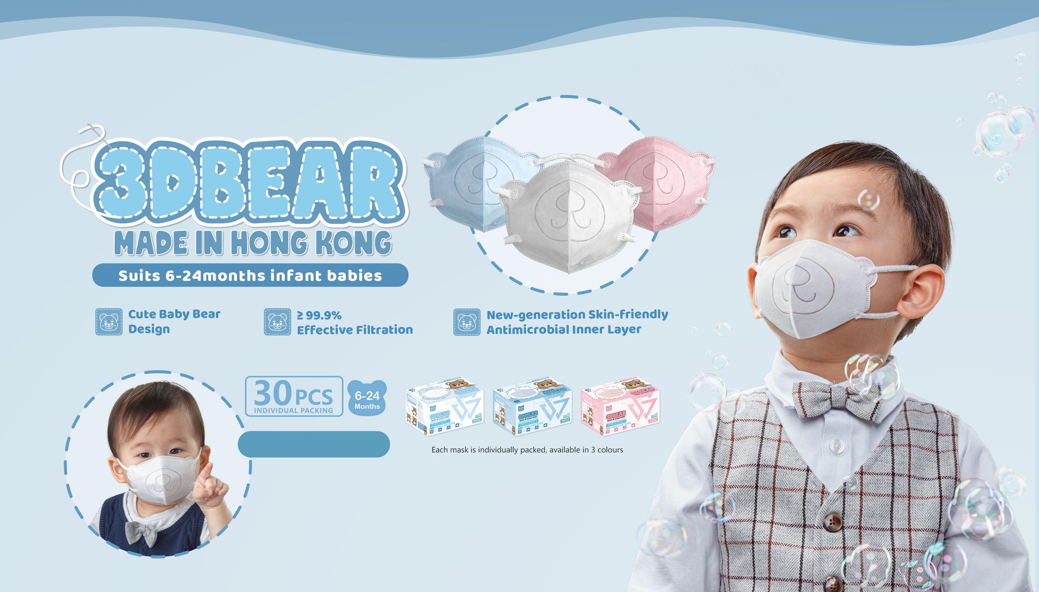 mask-sav-bear-010.jpg