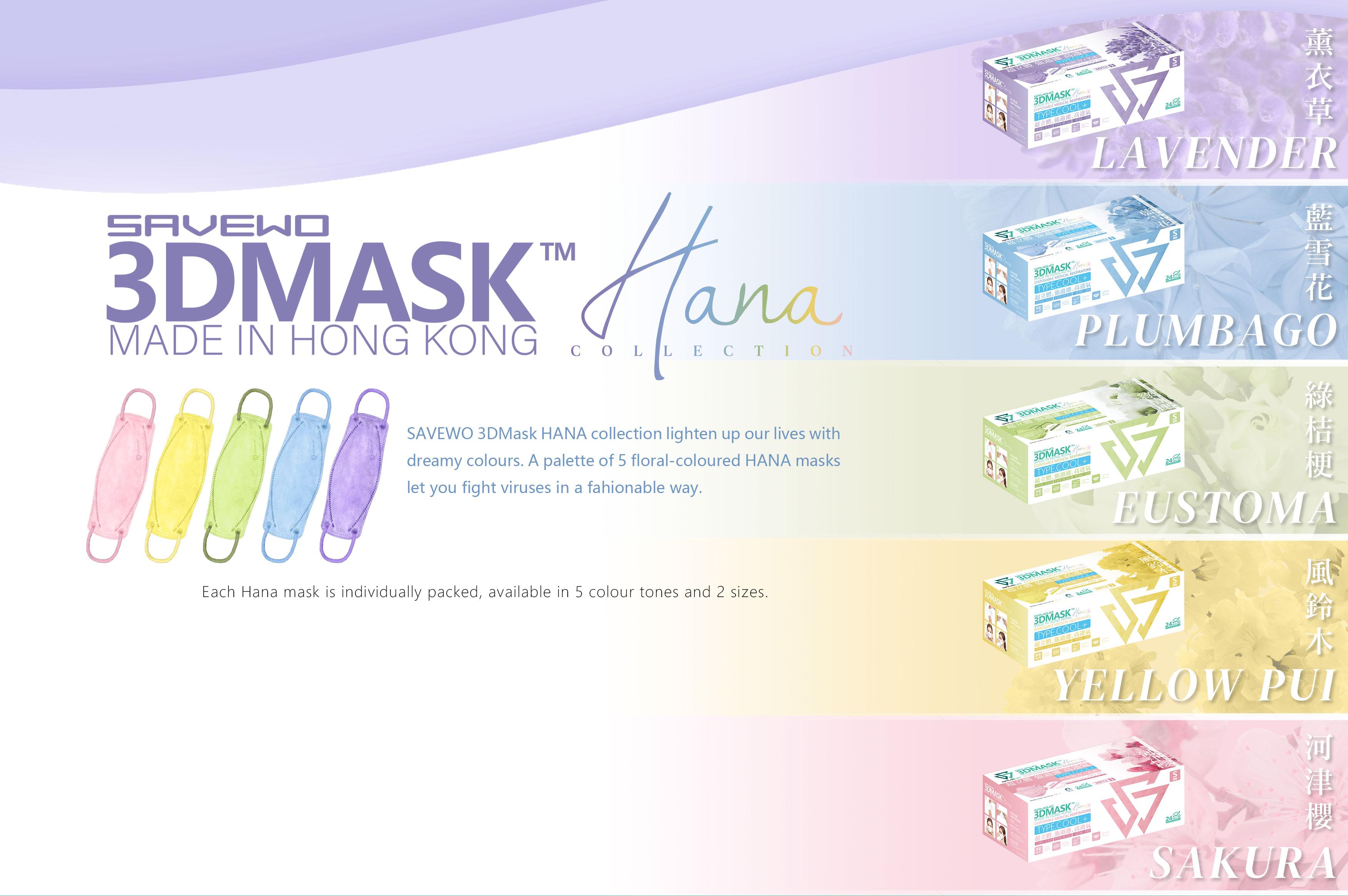 mask-sav-hana-10.jpg