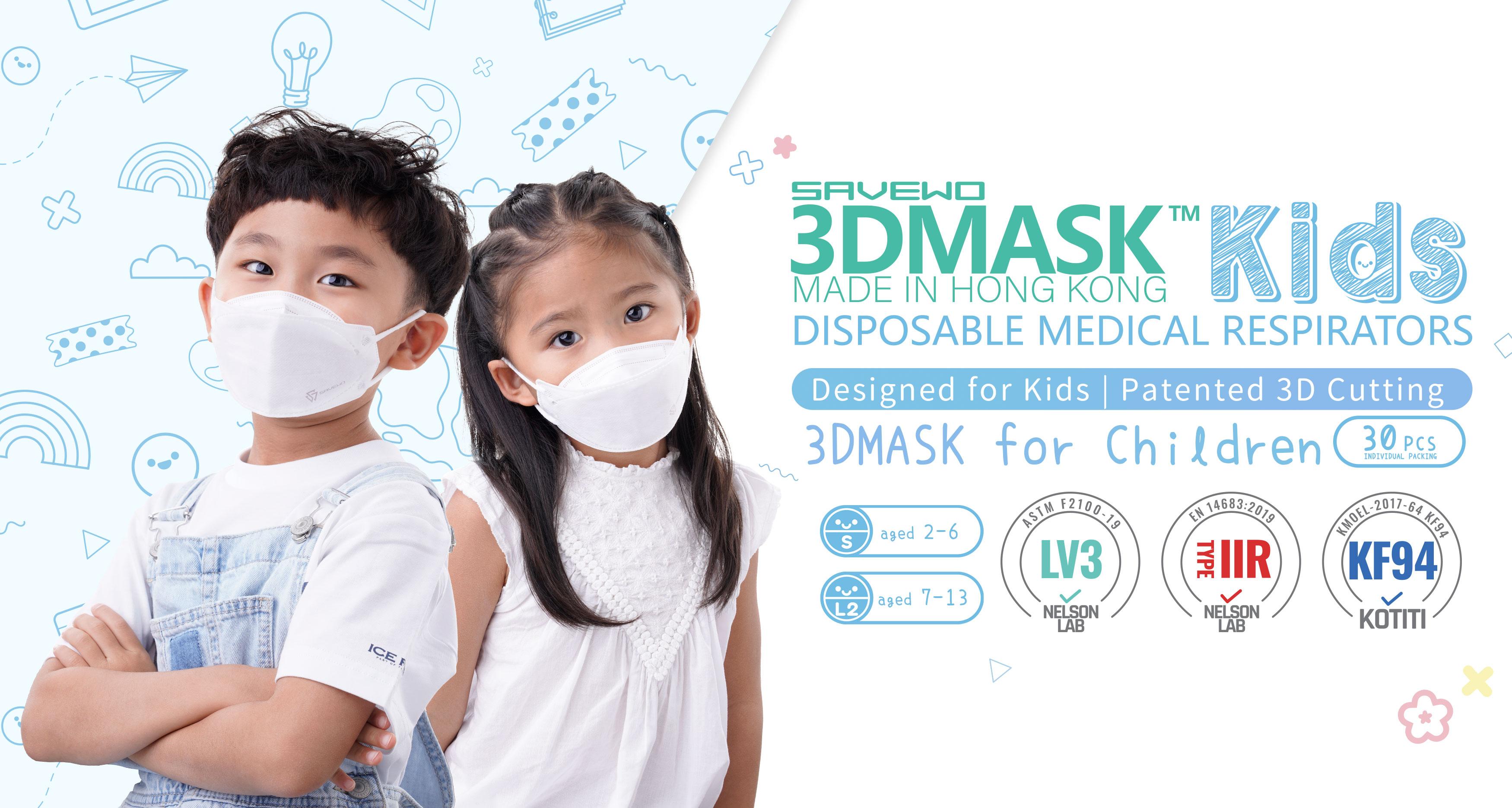 mask-sav-kids-1.jpg