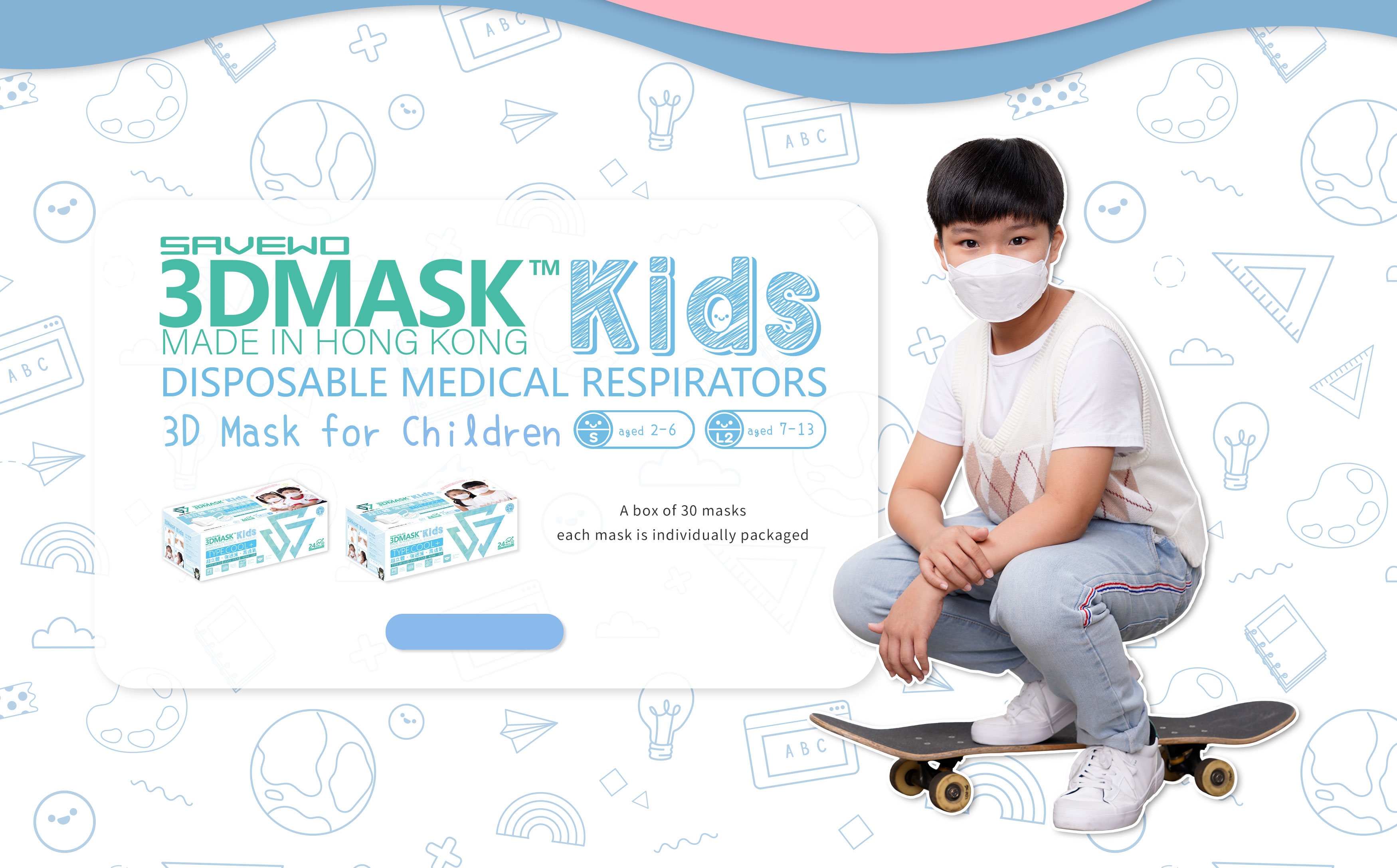 mask-sav-kids-13.jpg